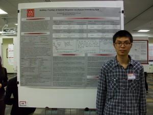 Xiangquan Yao. Not pictured: Ali Flemming.