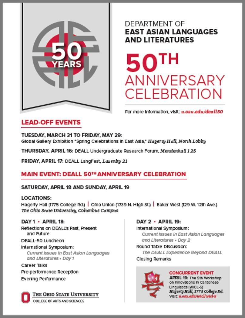 DEALL-50th flyer