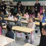 The State of Disabilities in Japanese Education