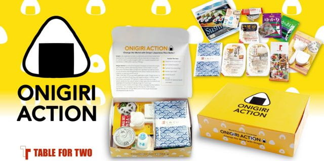 Onigiri Action logo and action kit