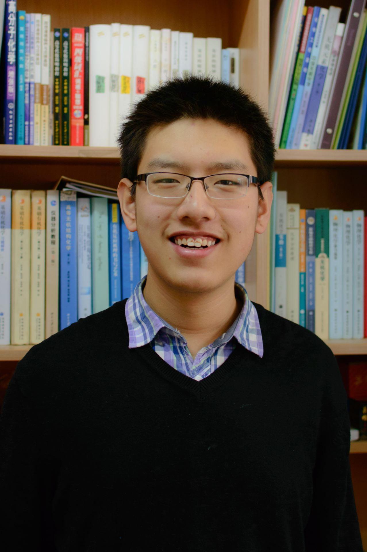 Yibin Xue
