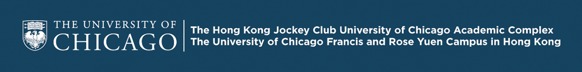 Blue background with white text for the logo of UChicago's Hong Kong campus