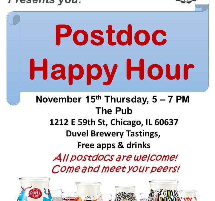 Postdoc Social Event: Happy Hour on Thursday, November 15th!