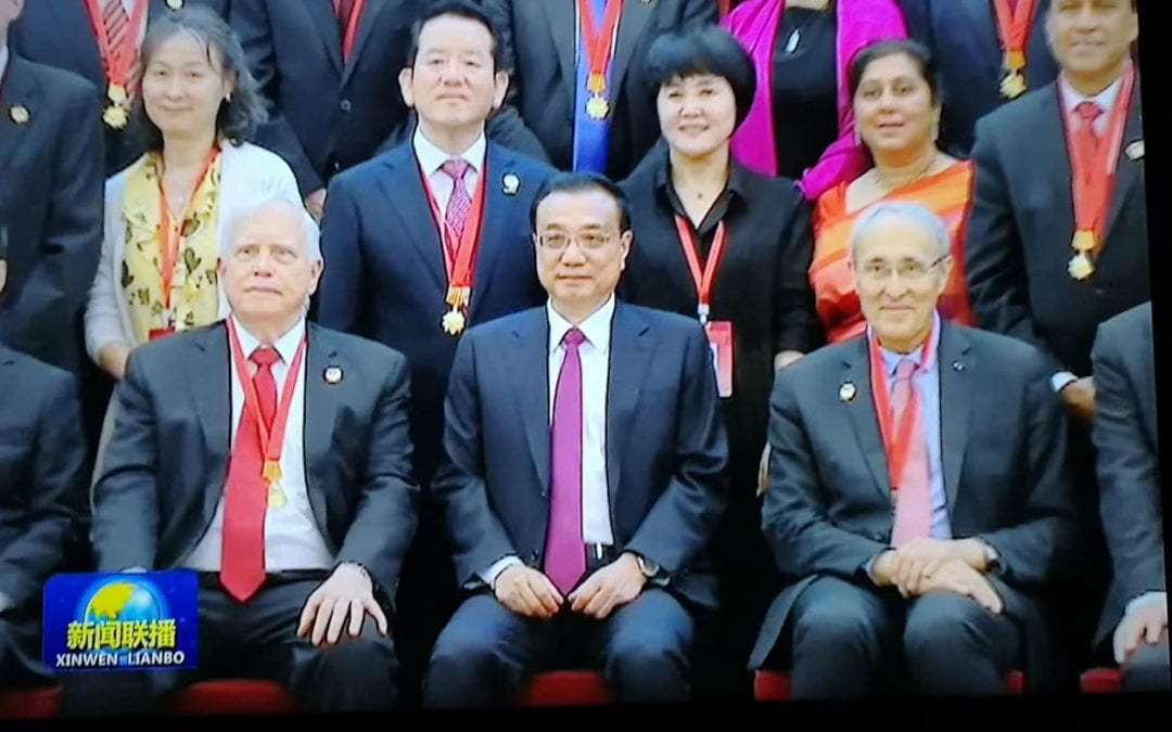Professor James Heckman Receives Prestigious Friendship Award from Chinese Government