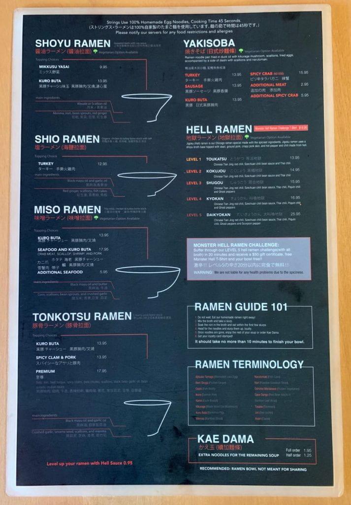 Strings Ramen menu - front