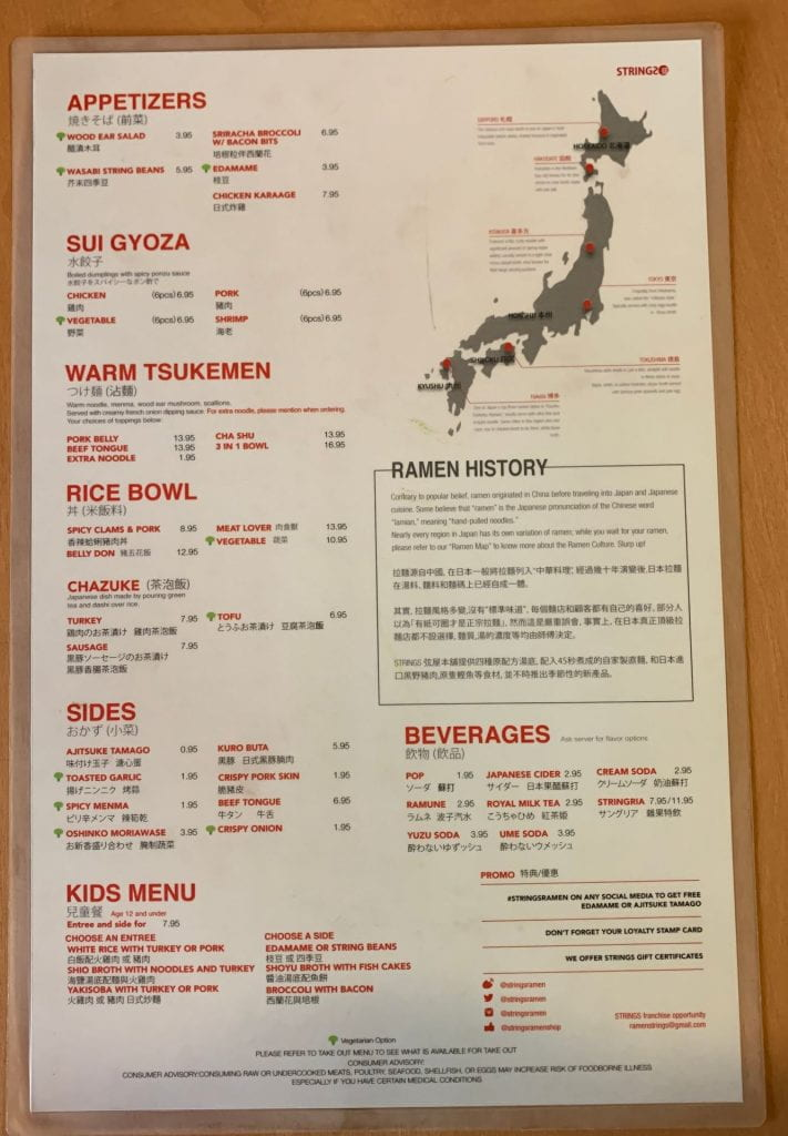 Strings Ramen menu - back