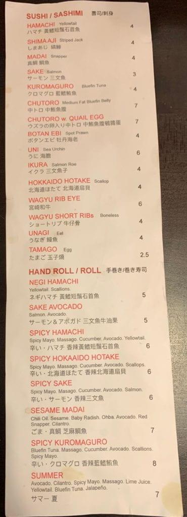 Strings Ramen sushi menu - front