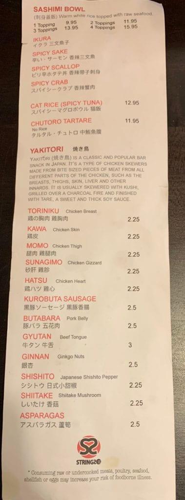 Strings Ramen sashimi and yakitori menu