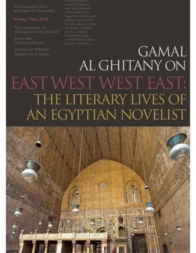 MISI Al Ghitany Poster V4-1yz0kmm