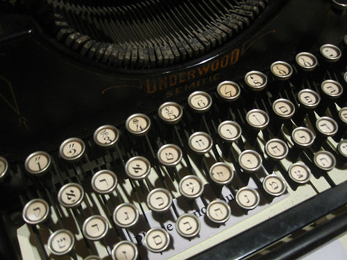 hebrew typewriter