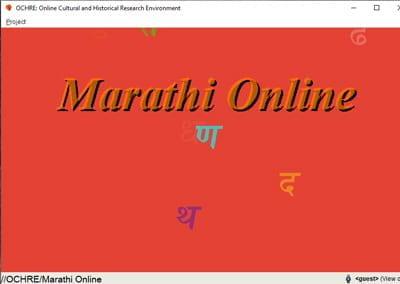 ‡ Marathi Online