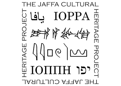 ✓ Jaffa Cultural Heritage Project