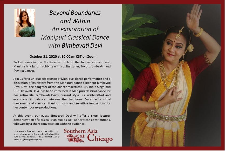 Event Flyer for Beyond Boundaries and Within: An Exploration of Manipuri Classical Dance with Bimbavati Devi
