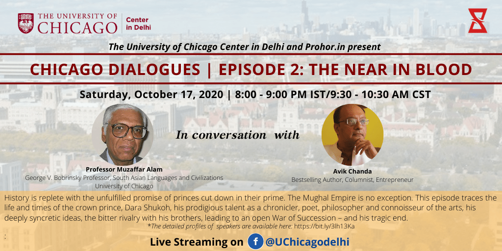 Flyer for Chicago Dialogues: Episode 2 - The Near in Blood