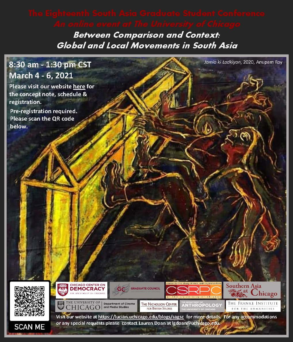 South Asia Graduate Student Conference Main Poster