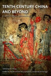 tenth-century-vol-202x300