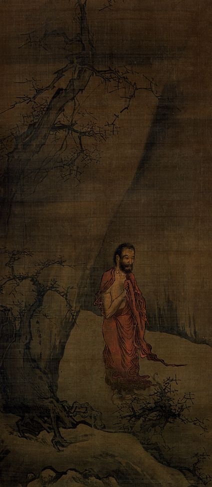 Southern Song dynasty artist Liang Kai's _Śākyamuni Descending the Mountain_ that is compared with Yamamoto Shunkyo's one in Meiji Japan (Tokyo, Japan, Tokyo National Museum).