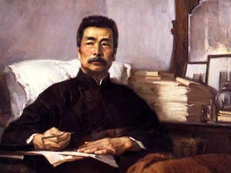 lu_xun_zhou_shuren__founder_of_modern_chinese_literaturef8ef1d8f4a0552d9bb08