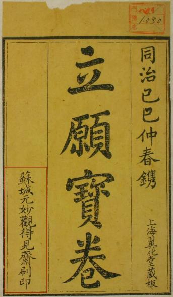 baojuan