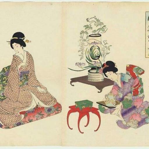 East Asia: Transregional Histories