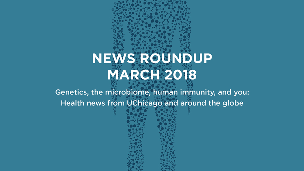 News roundup: March 2018