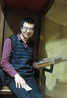 Ji Gao