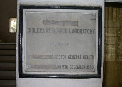ICDDRB_2005-2kju3xg