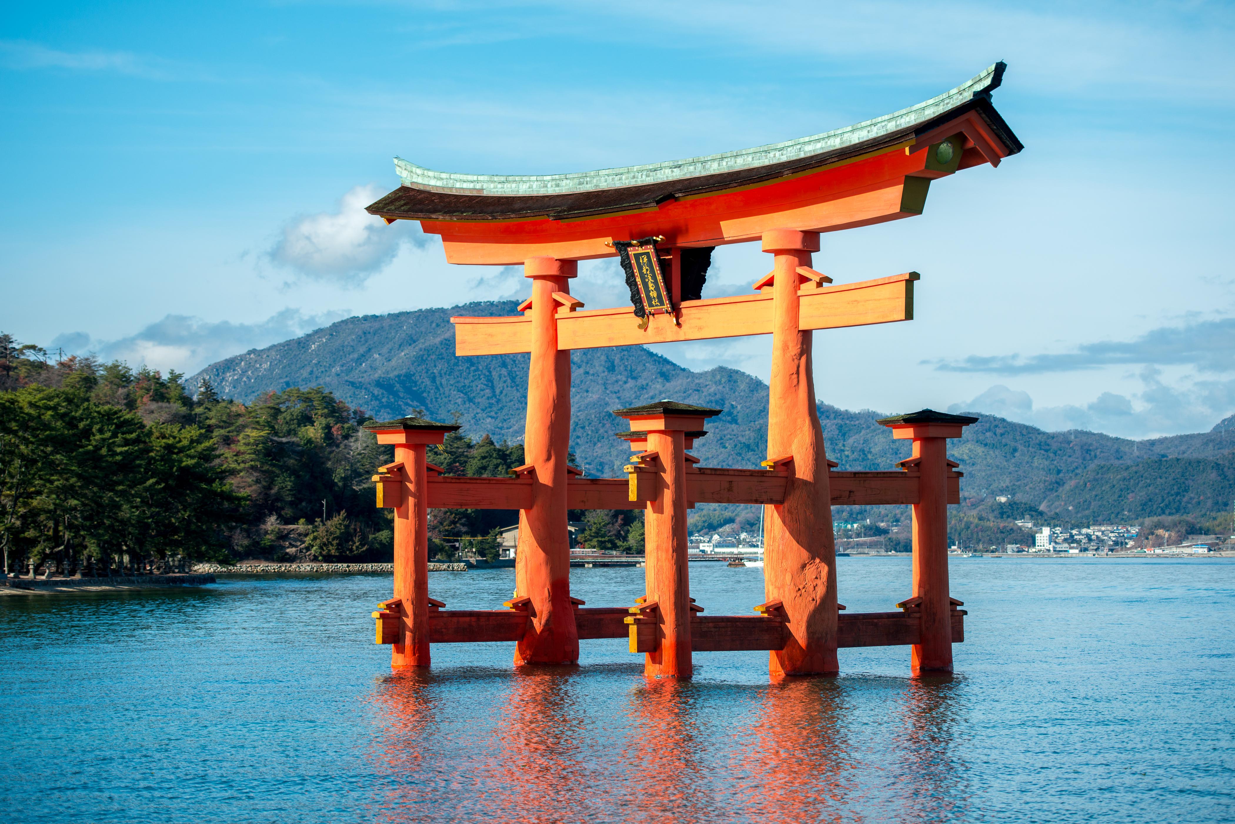 Shinto Symposium 2016