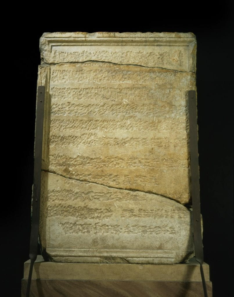 "The Penn Museum. ""The Puteoli Marble Block"". 95-102 CE. Source: https://www.penn.museum/collections/object_images.php?irn=115536"