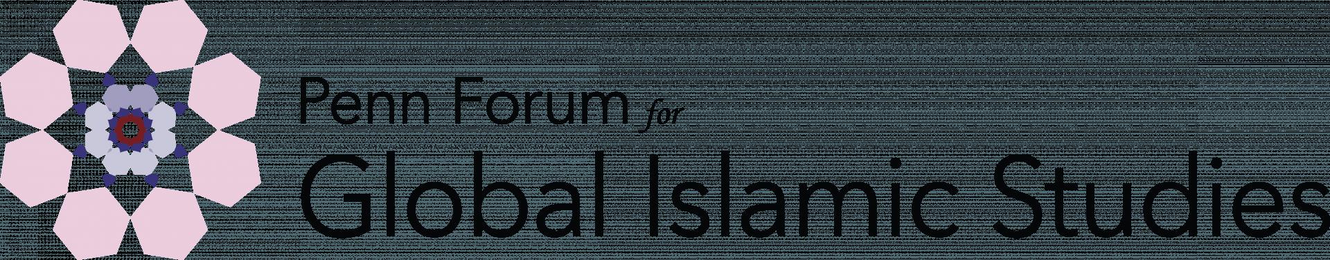 Global Islamic Studies