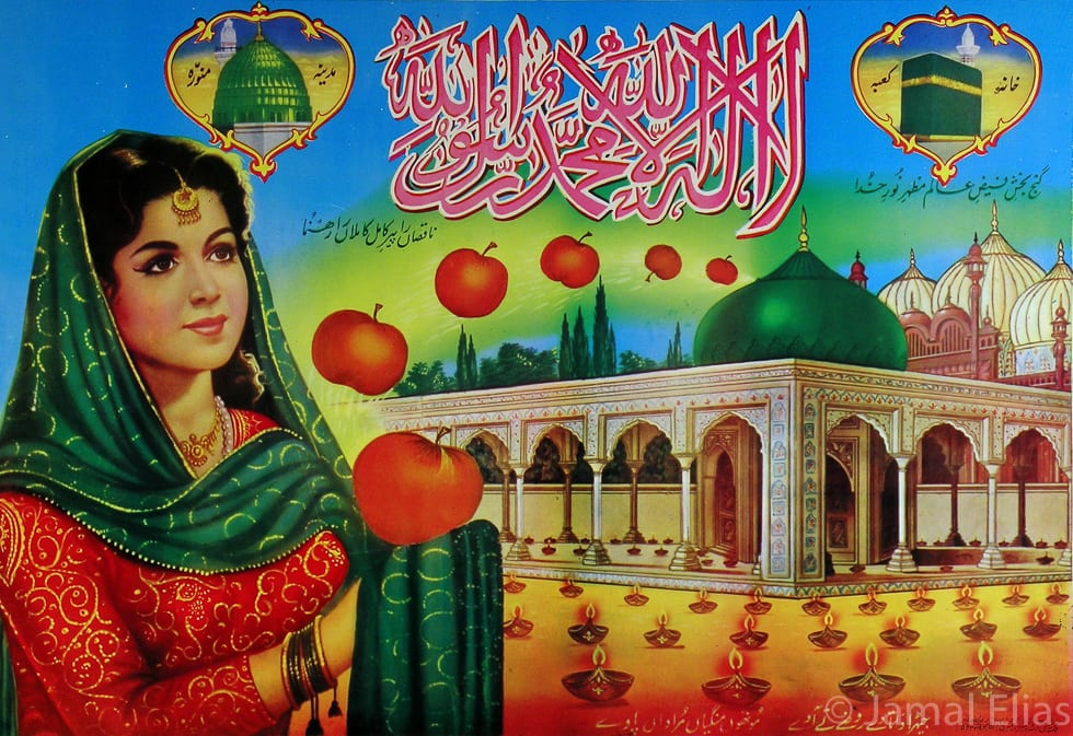 Religious poster from Lahore, Pakistan