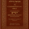 Commentators' Bible