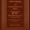 Commentators' Bible