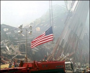 national_park_service_9-11_world_trade_center_debris