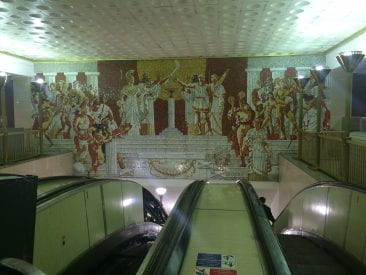 "Mosaics at metro station Sportivnaya (literally, ""Sporty"")"