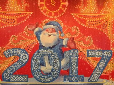 A lot of Christmas/New Year markets opened up around Moscow and this is one of their logos.