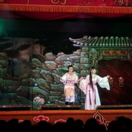 My First Taiwanese Opera in Its Entirety