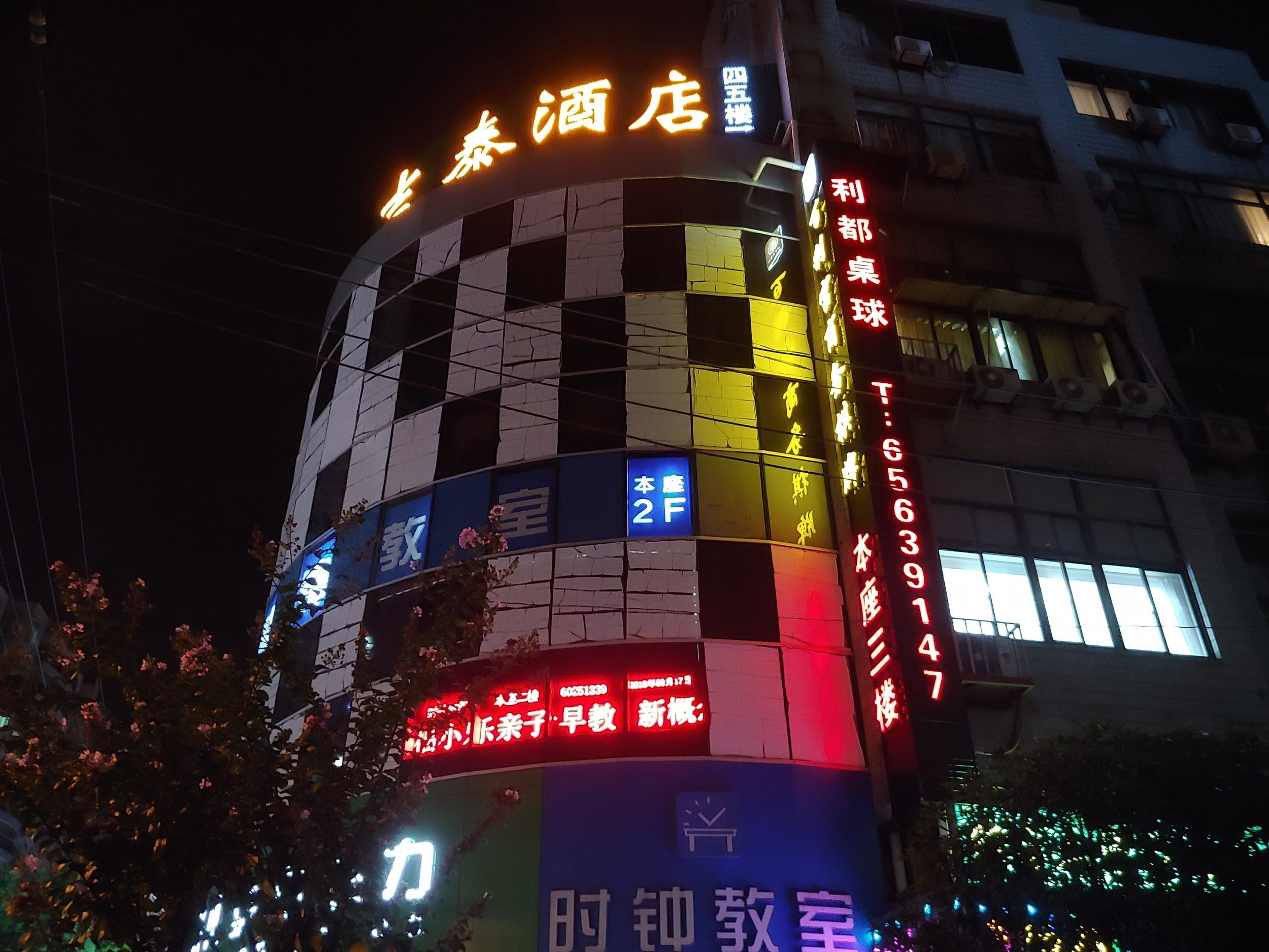 Neon building in Shanghai