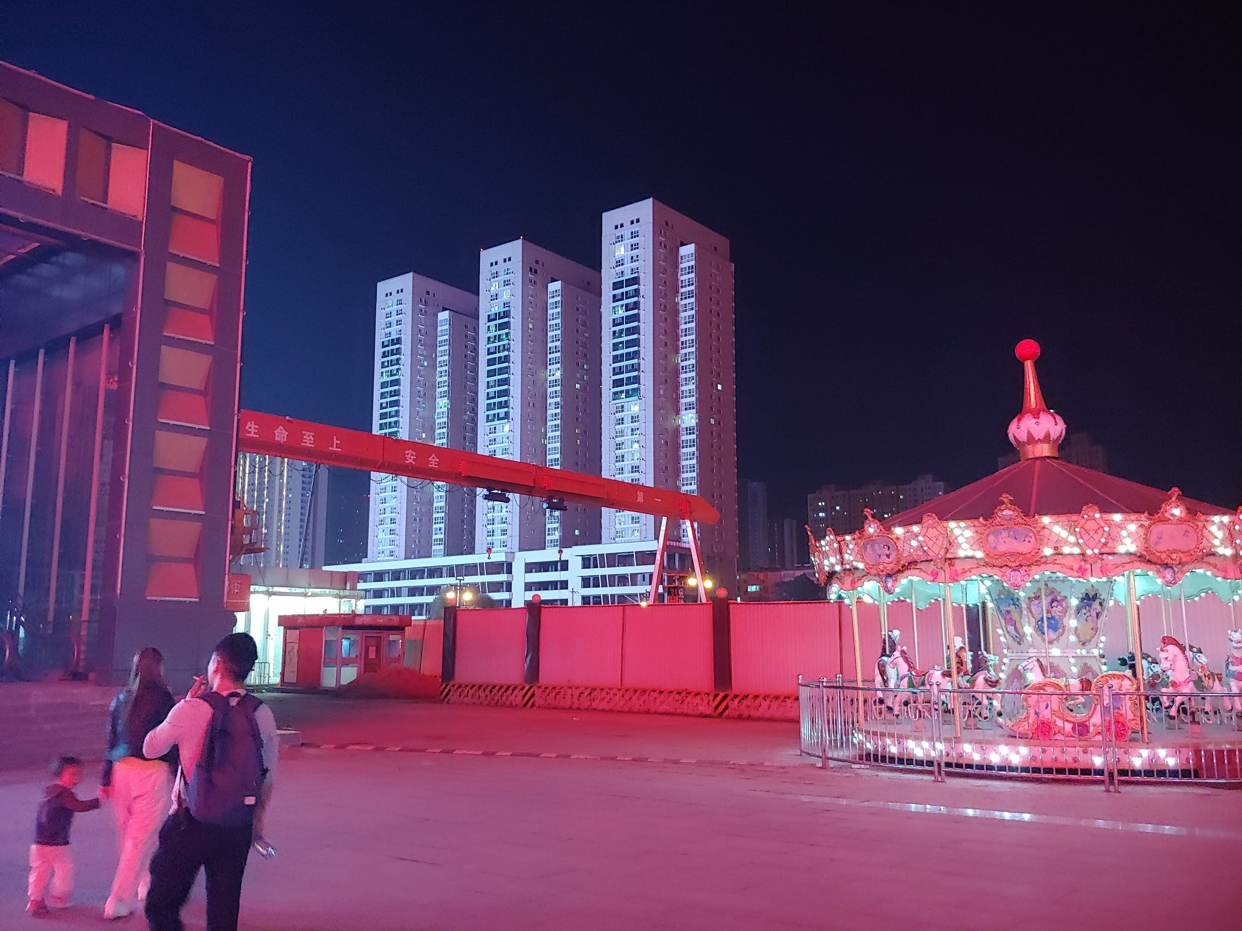 Urban view of Xi'an with skyscapers and a carousel