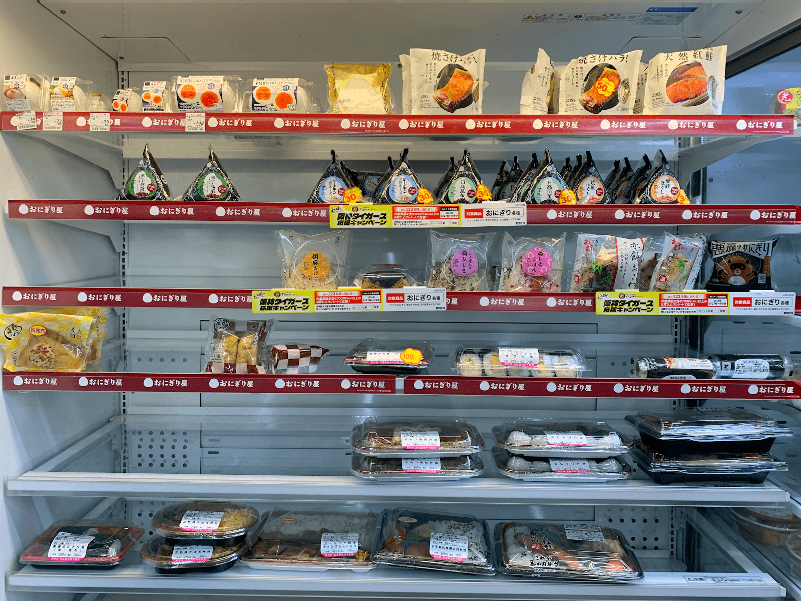 An assortment of pre-made foods in a 7-Eleven