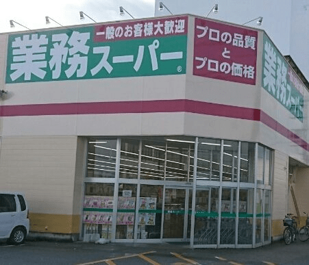 Grocery storefront