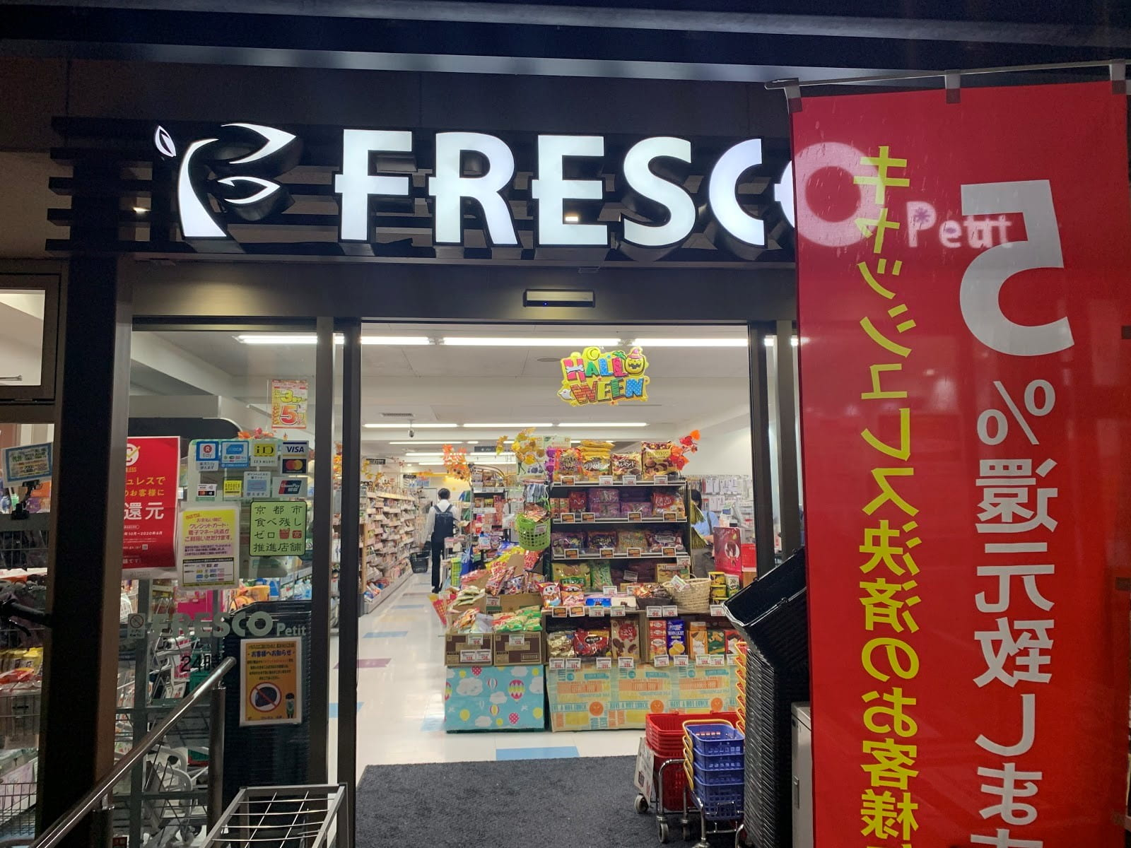 Fresco grocery storefront