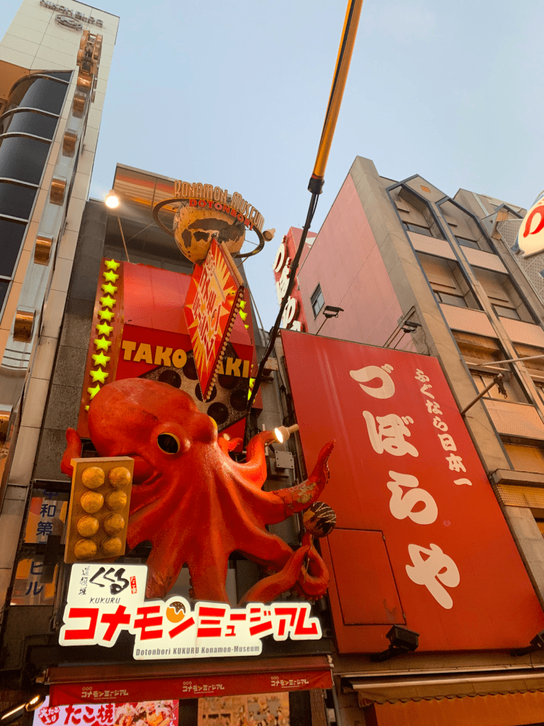 A large red octopus on the signage for a restaurant