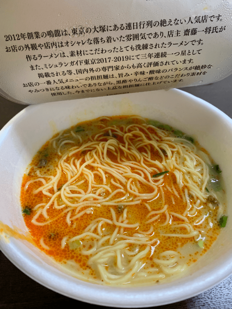 A cooked bowl of the instant ramen