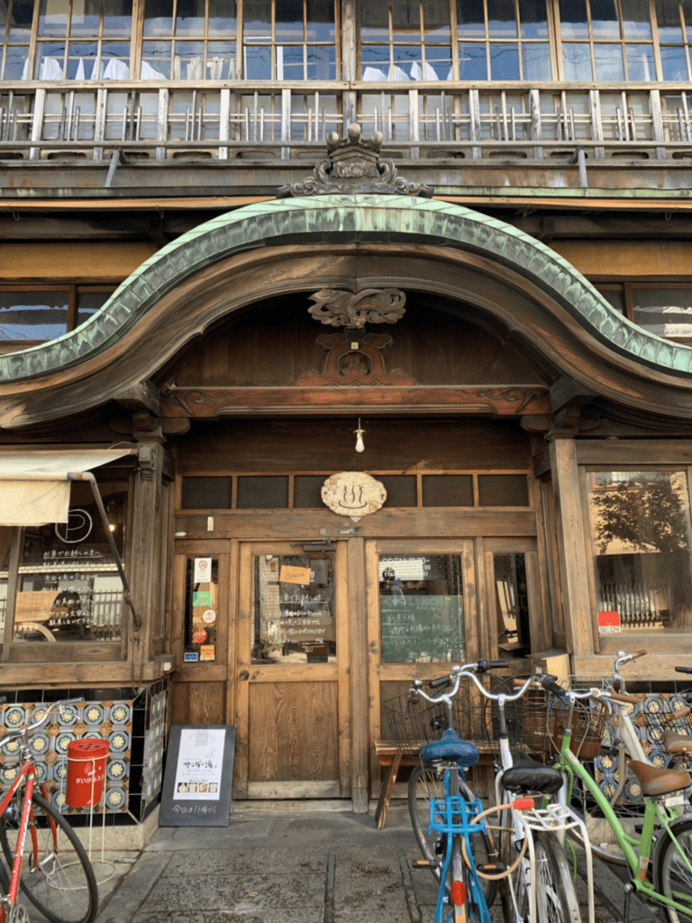 The grand entrance of a onsen cafe