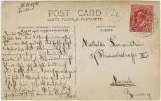 Reverse of postcard featuring Karl Loewenstein in military attire, 1915