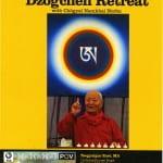 Chögyal Namkhai Norbu will host a weeklong retreat at Tsegyalgar in July, 2012.