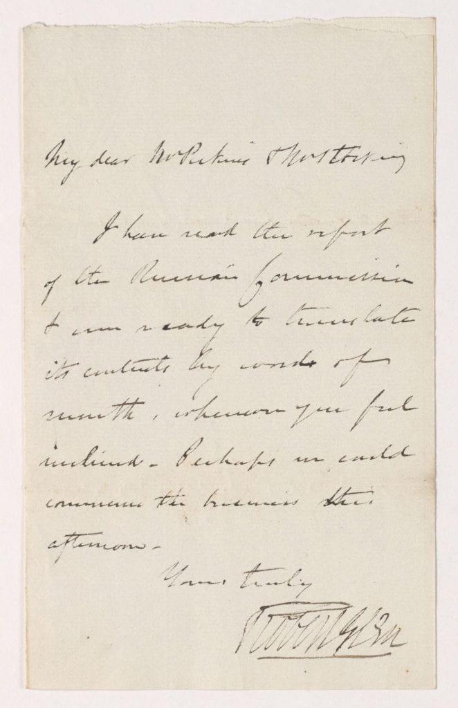 Another example of Robert Glen's signature