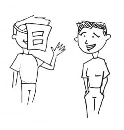 Drawing of two people, one with an equals sign covering their face and their hand upraised in greeting, the other smiling with hands in pockets