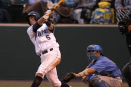 UCI baseball advances to Super Regionals